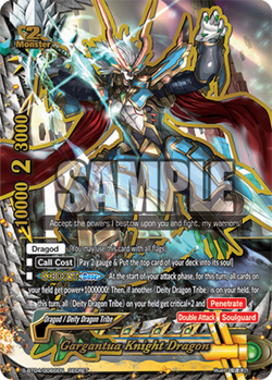 Gargantua Knight Dragon (Secret)