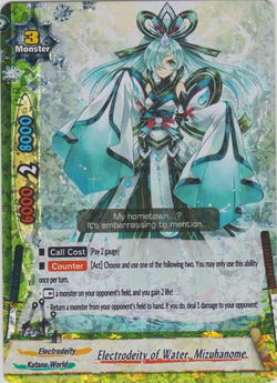 Electrodeity of Water, Mizuhanome (RR)