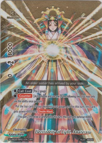 Electrodeity of Light, Amaterasu (BR)