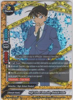 High School Detective, Shinichi Kudo (RR)