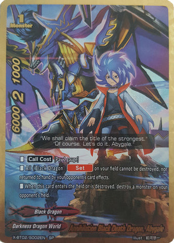 ANNIHILATION BLACK DEATH DRAGON, ABYGALE (SP)