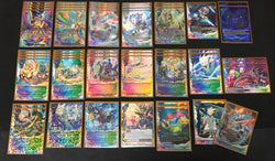 "Future Card Buddyfight Constructed Deck: (Star Dragon World) ""Astro Dragon"" Competitive Series"