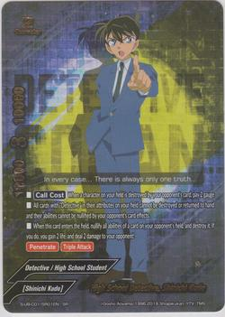 High School Detective, Shinichi Kudo (SR)