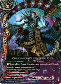 CHAOS THANATOS (U)