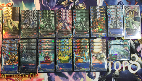 "Future Card Buddyfight Constructed Deck: (Hero World) ""Battleship Crew Troopers"""