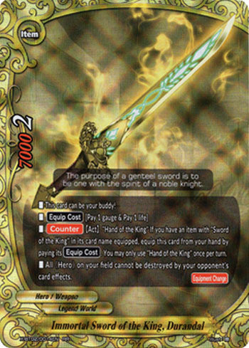IMMORTAL SWORD OF THE KING, DURANDAL (RR)