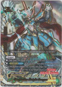 [Dragon World] Gargantua Knight Dragon (5 Card Secret Set)