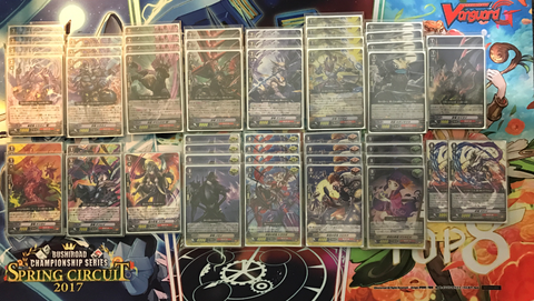 "[Japanese] Cardfight Vanguard Constructed Deck: (Nubatama) ""Shiranui"" Domination Deck"
