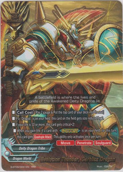 Evolution Thunder, Garblitz Dragon (RRR) S-BT06