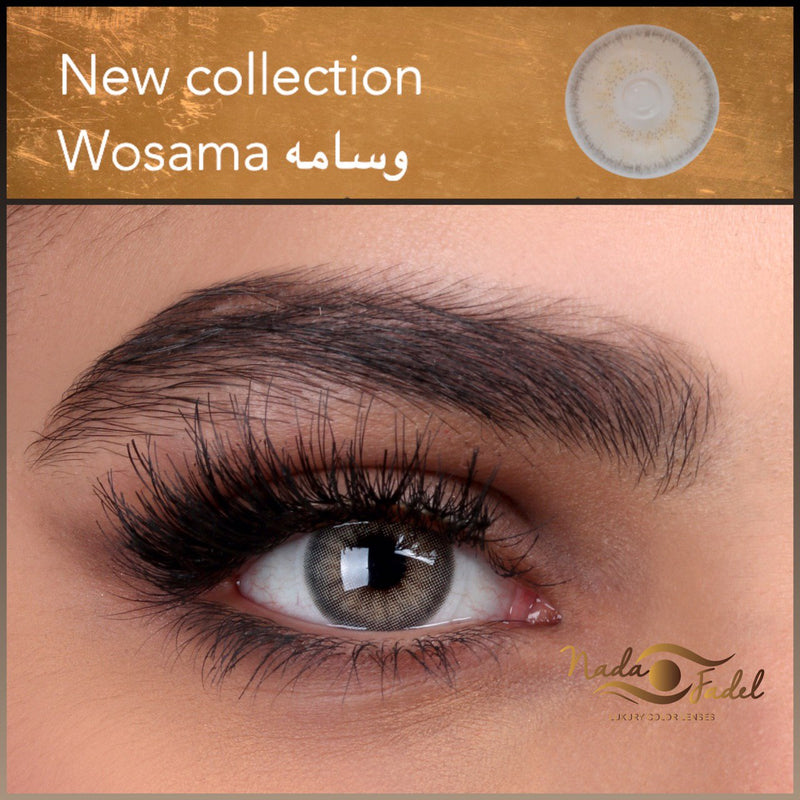 Nada Wosama with prescription  ندى وسامه  طبيه