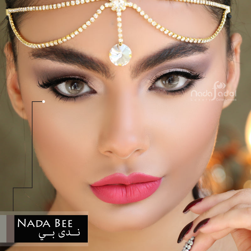 Nada Bee with power ندى بي طبيه