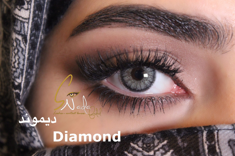 Nada Diamond ندى دايموند