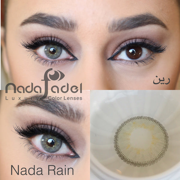 Nada Rain with power ندى رين طبيه