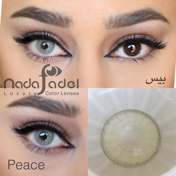Nada Peace with power ندى بيس طبيه