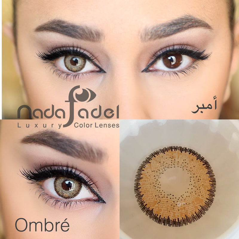 Nada Amber ندى اومبري