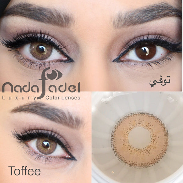 Nada Toffee with power ندى توفي طبيه