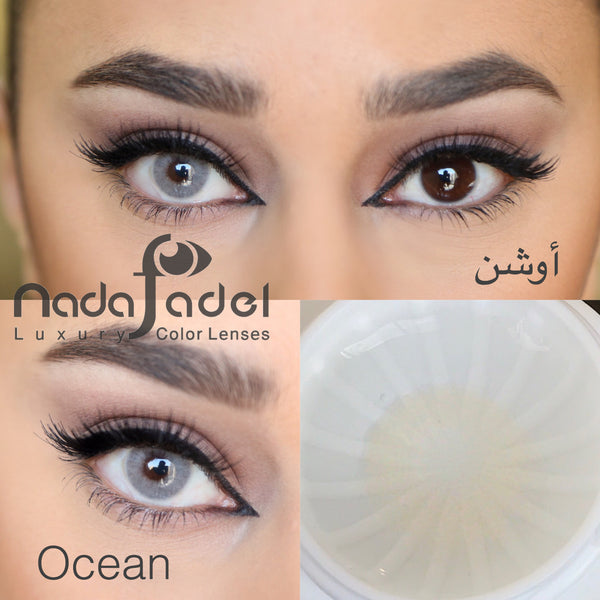 Nada Ocean with power ندى اوشن طبيه