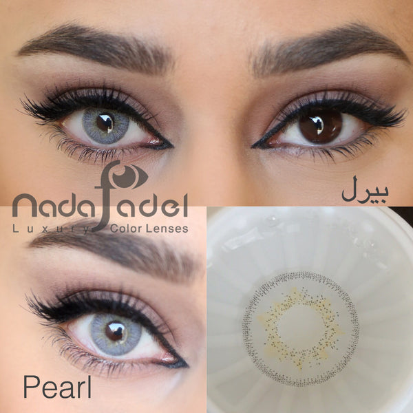 Nada Pearl with power ندى بيرل طبيه