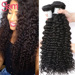 Brazilian Deep Wave Curly Virgin Hair 4pcs Lot