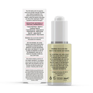 Guava Facial Serum 30ml