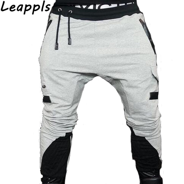 Leappls Pencil Sweatpants