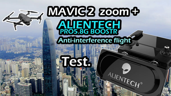 DJI Mavic 2 + ALIENTECH PRO 5.8G booster Anti-interference long flight test