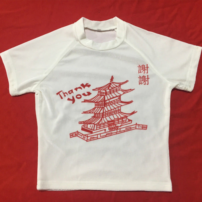 Chinese Takeout Tee