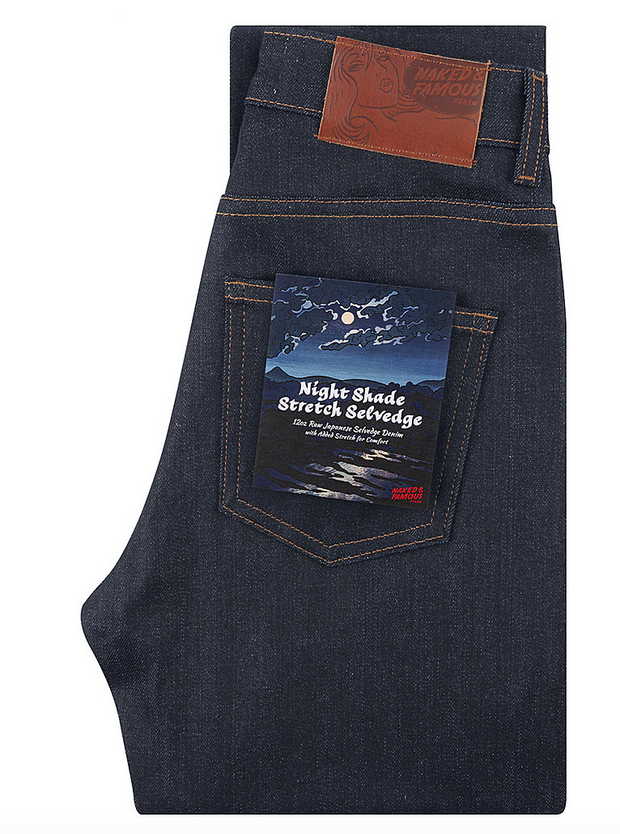 The Max High Rise 12.5 oz | Nightshade Stretch Selvedge | Naked and Famous