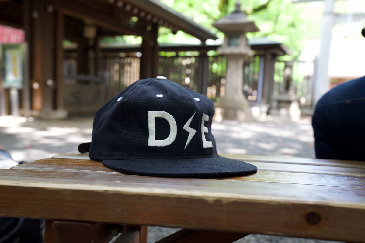 SOLD OUT | Deep Ellum Ball Cap | 2nd Edition |  Black | Collaboration With Ebbets Field