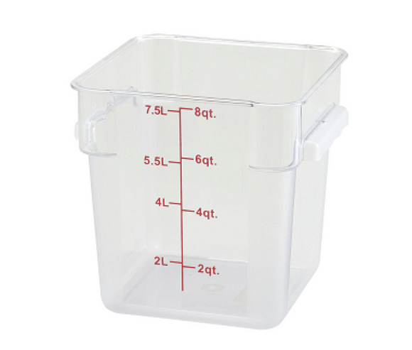 Storage Container, 8 quart, square