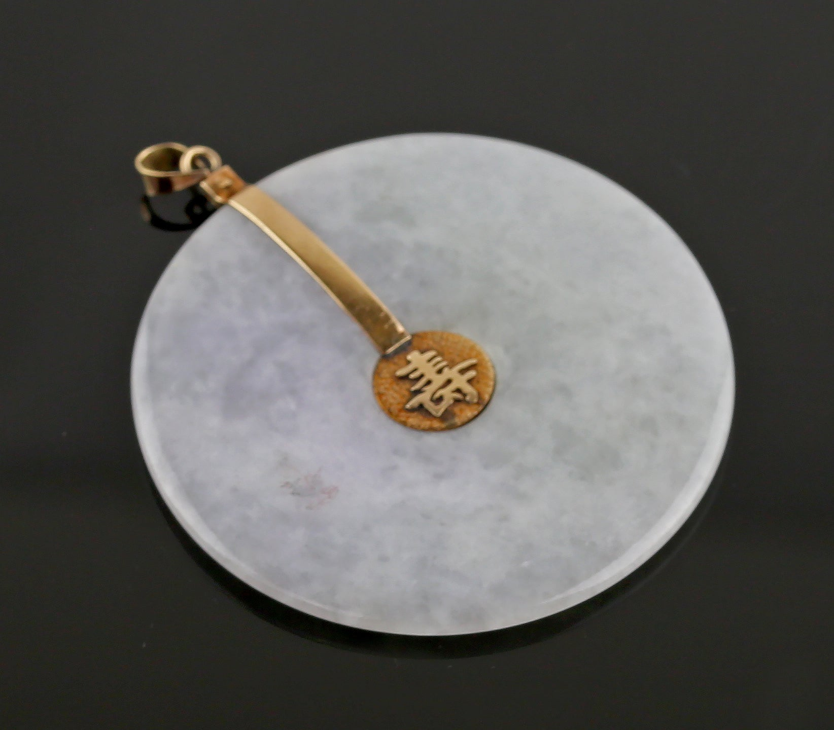 Chinese White Jade and 14K Gold Pendant