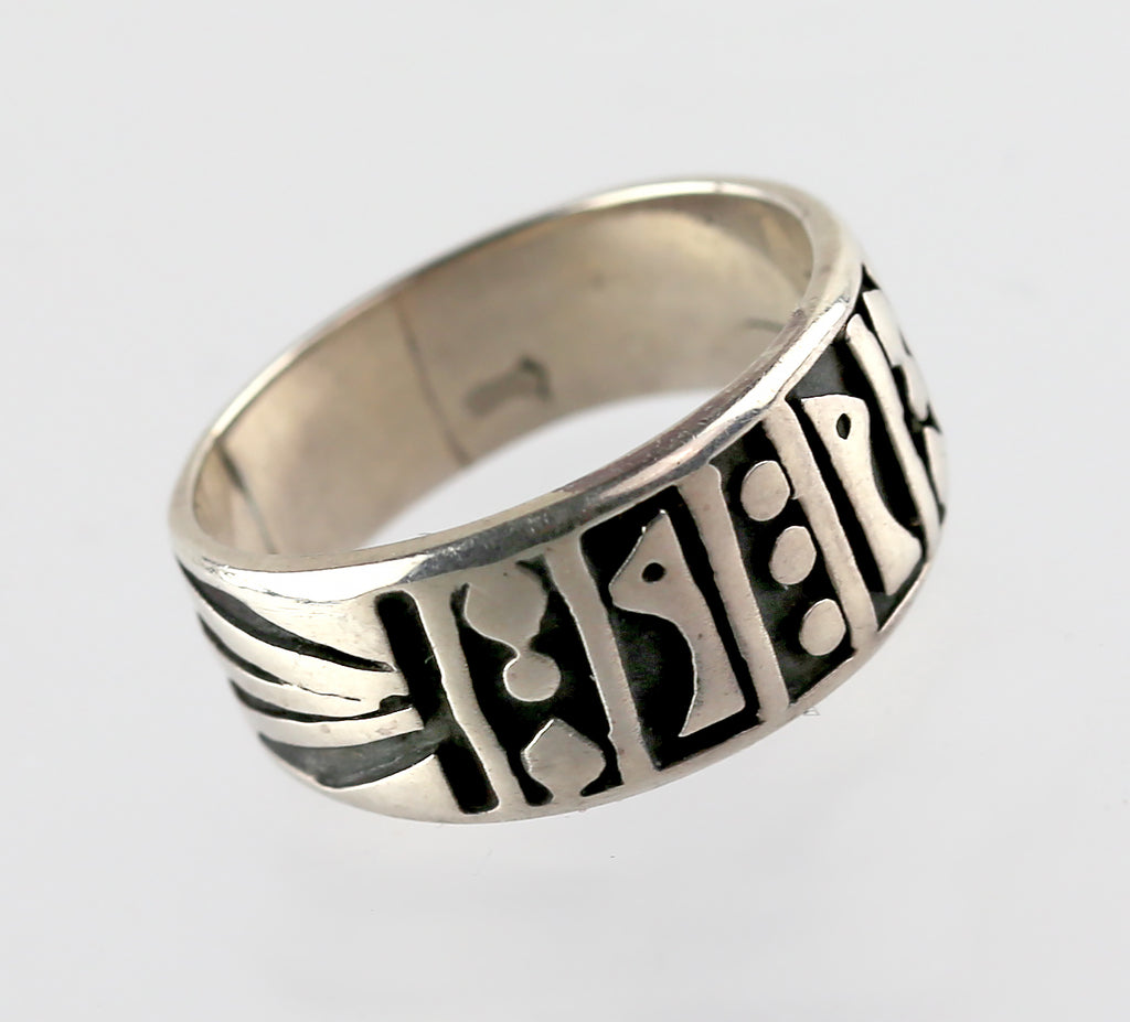 Men's Modernist Sterling Silver Ring by Gusterman