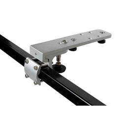 Kuuma Quick Release Rail Mount [58195]