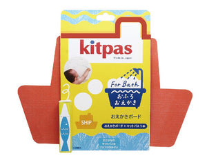 Kitpas for Bath Drawing Board Set - Ship Shape