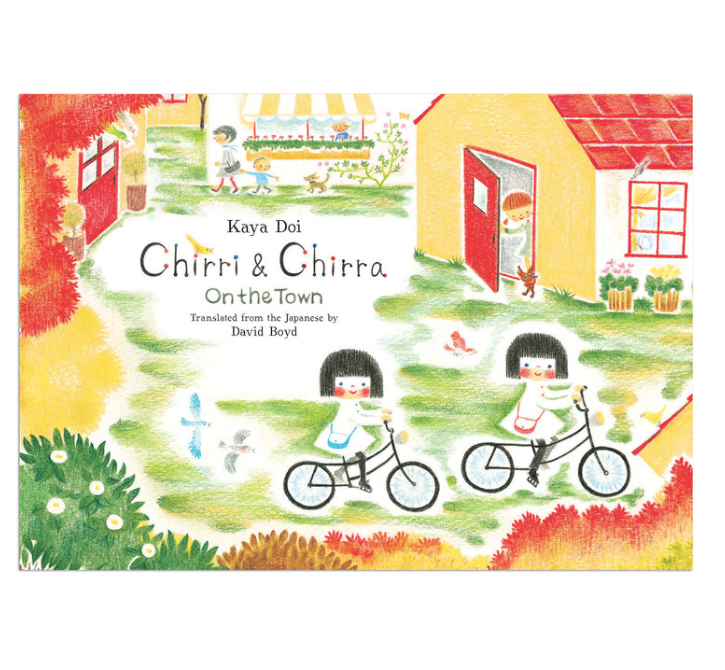 Chirri & Chirra, On The Town
