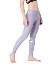 (LIMITED EDITION) KNEE-STRIPED LEGGINGS - PLUM