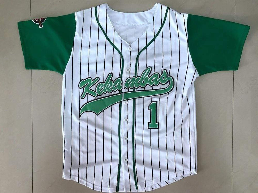 HJ™ G-Baby #1 Kekambas Official Movie Jersey