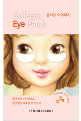 ETUDE HOUSE Collagen Eye Patch x1 pack - The BB Cream Girl Store
