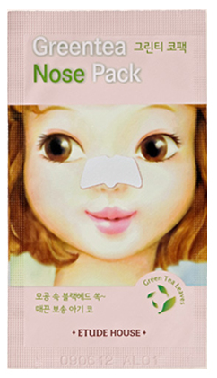 ETUDE HOUSE Green Tea Nose Pack x2 sheets - The BB Cream Girl Store