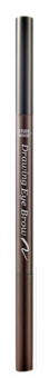 Etude House Drawing Eye Brow - The BB Cream Girl Store - 7