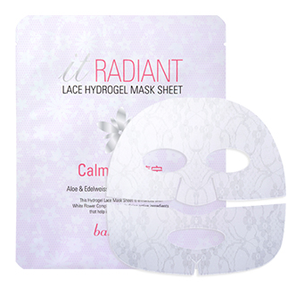 BANILA CO. It Radiant Lace Hydrogel Mask Sheet - x1 Sheet - The BB Cream Girl Store - 2