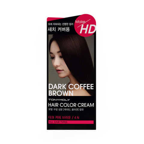 TONYMOLY HD Hair Color Cream - The BB Cream Girl Store - 3