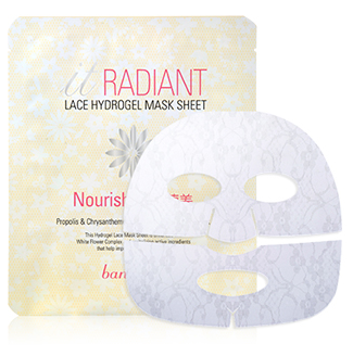 BANILA CO. It Radiant Lace Hydrogel Mask Sheet - x1 Sheet - The BB Cream Girl Store - 4