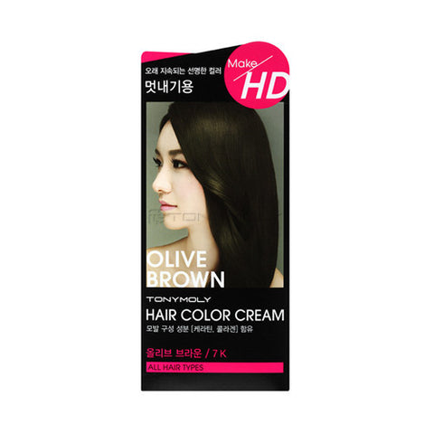 TONYMOLY HD Hair Color Cream - The BB Cream Girl Store - 8