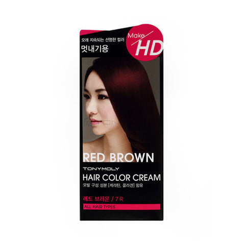 TONYMOLY HD Hair Color Cream - The BB Cream Girl Store - 6