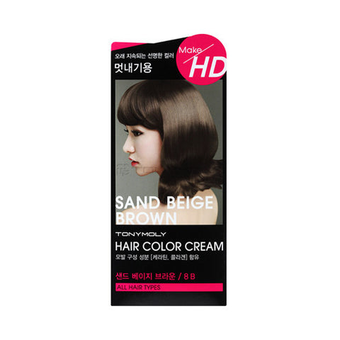 TONYMOLY HD Hair Color Cream - The BB Cream Girl Store - 9