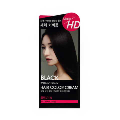 TONYMOLY HD Hair Color Cream - The BB Cream Girl Store - 2