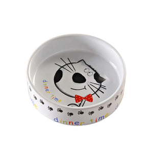 Mason and Cash 14cm Cat Bowl