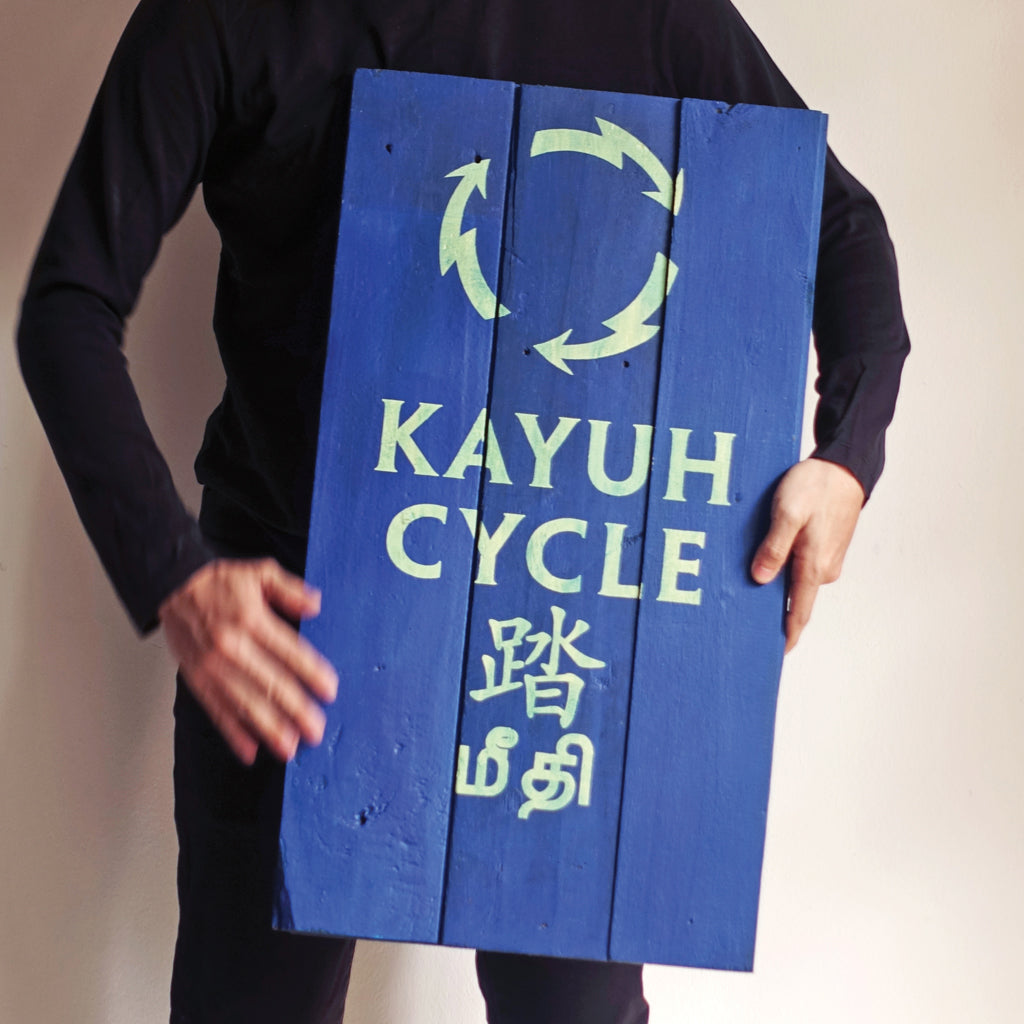 Activism– Kayuh Cycle | Hand-Painted Wooden Sign