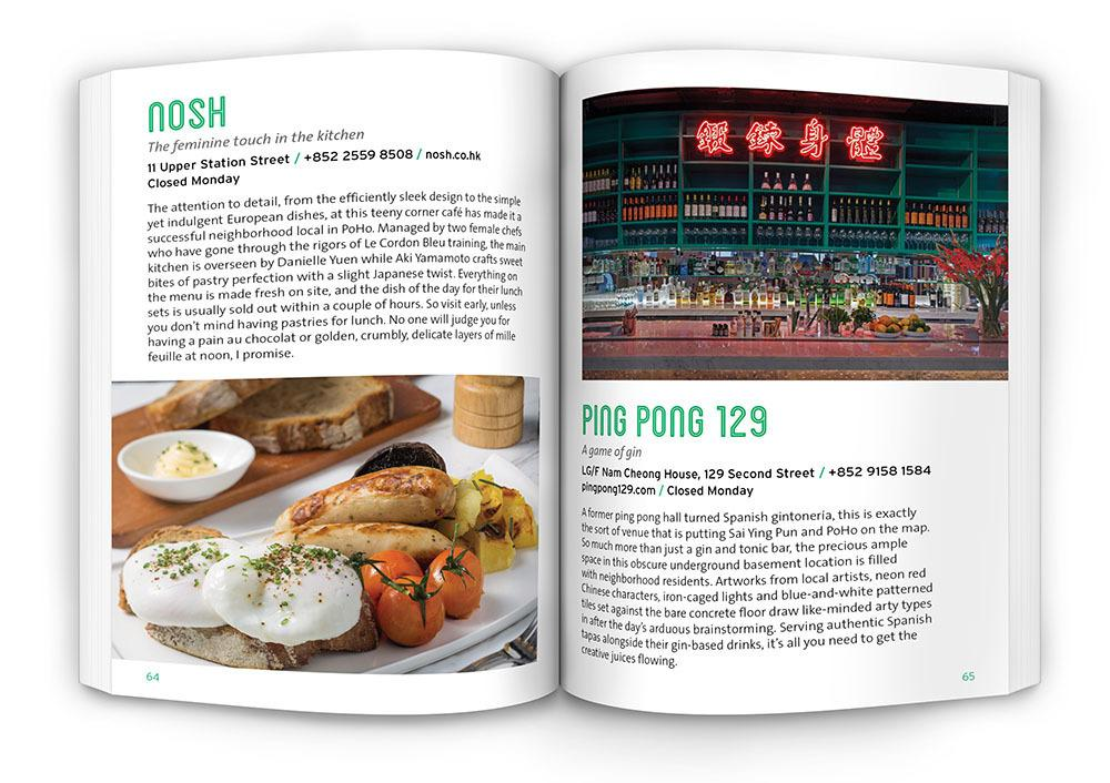 The HUNT Hong Kong Guide